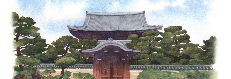 Akiko Takemoto Illustration