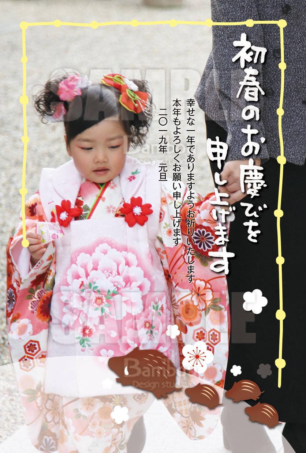 竹本明子_07-2 | Akiko Takemoto Illustration