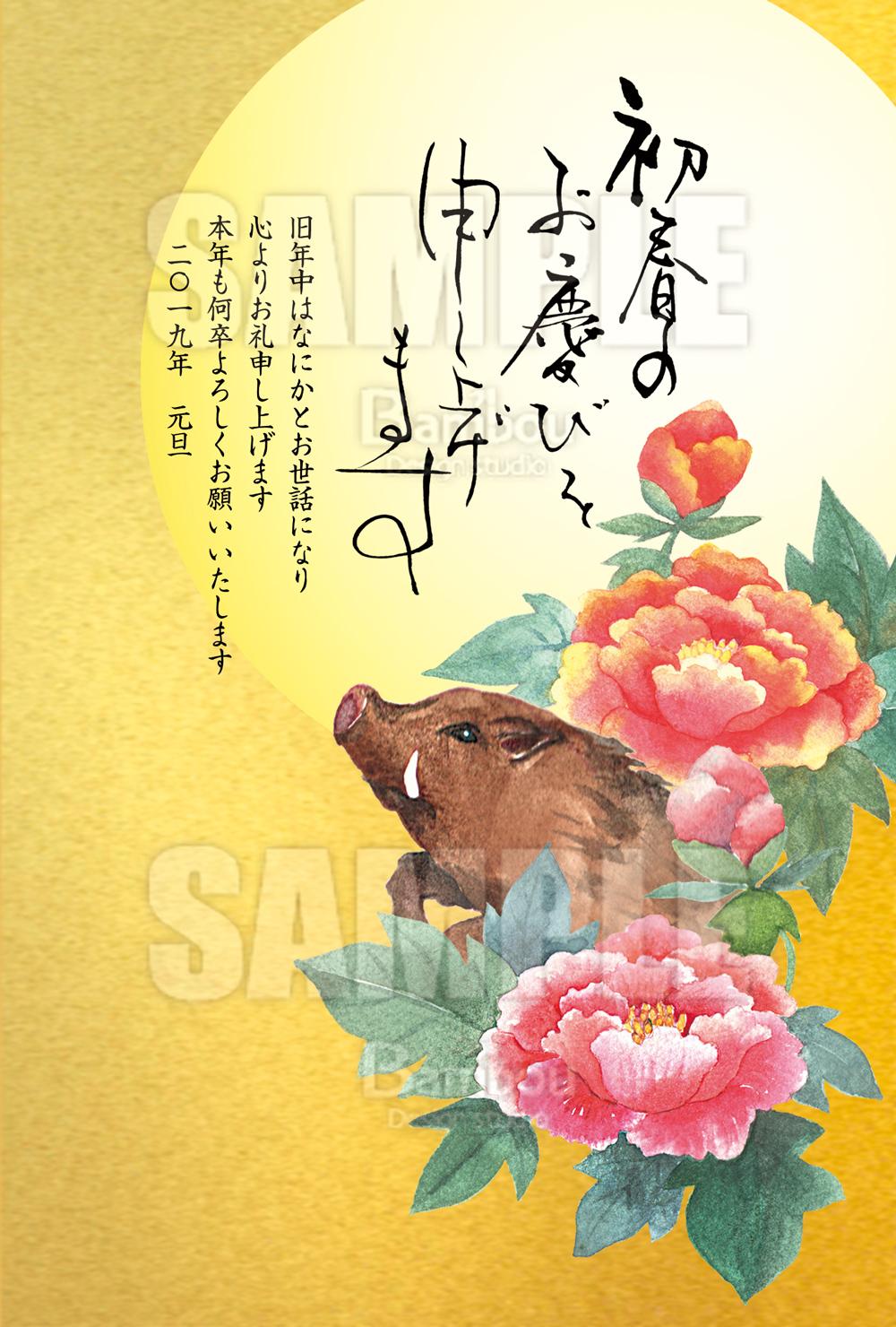 竹本明子_19 | Akiko Takemoto Illustration