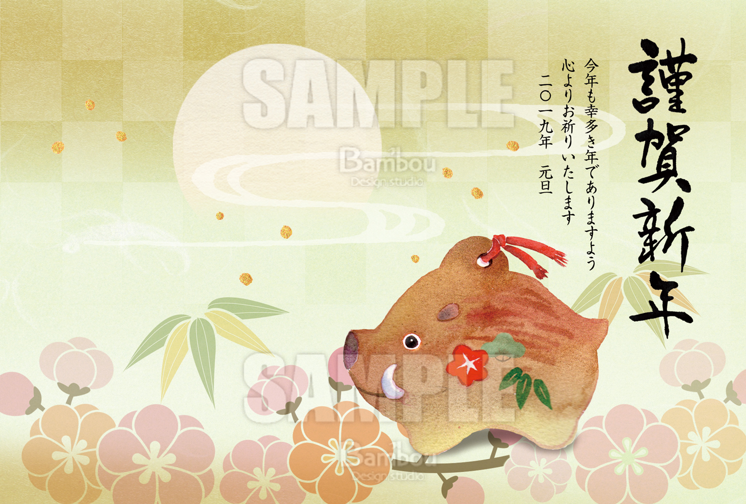 竹本明子_20 | Akiko Takemoto Illustration