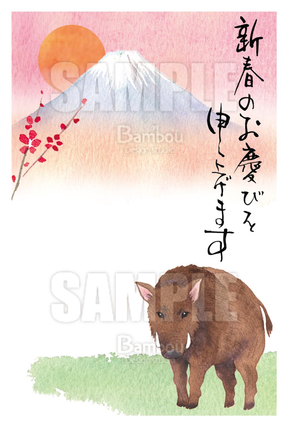 竹本明子_34 | Akiko Takemoto Illustration