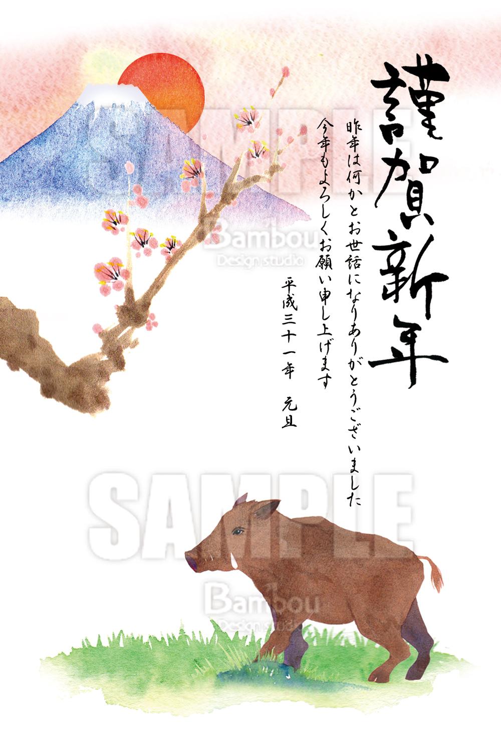 竹本明子_41 | Akiko Takemoto Illustration